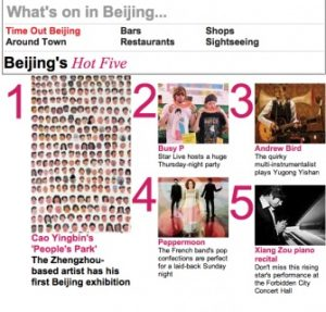 press - timeout beijing's hot five