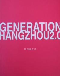 generation hangzhou 2.0 publication