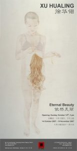 art exhibition - xu hualing: eternal beauty