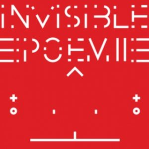 lu xinjian: invisible poem ii