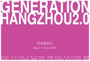 art exhibition - generation hangzhou 2.0