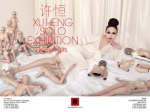 art exhibition - xu heng