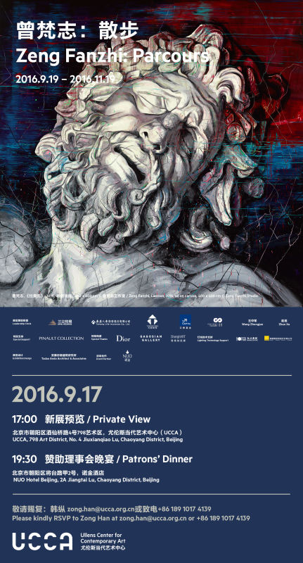 art exhibition - zeng fanzhi: parcours – solo show at ucca, beijing