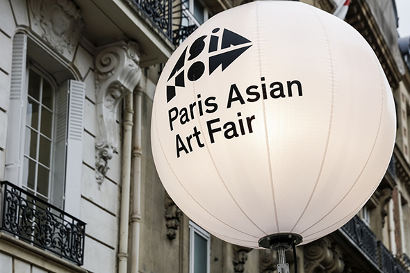 art exhibition - asia now paris 2017