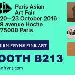 art-exhibitions-spain-chinese-art-150x150 Welcome to Fabien Fryns Fine Art